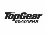 TopGear България