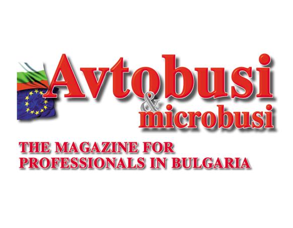 Автобуси и Микробуси