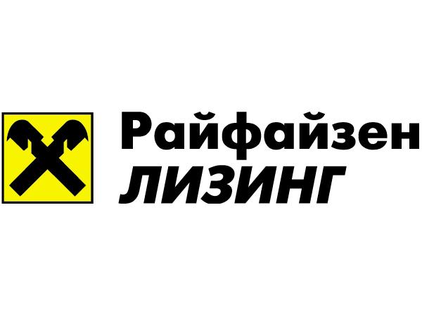 Райфайзен Лизинг България ЕООД