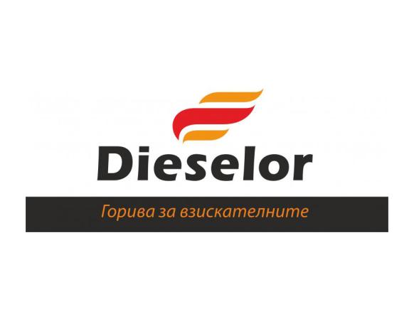Дизелор ЕООД